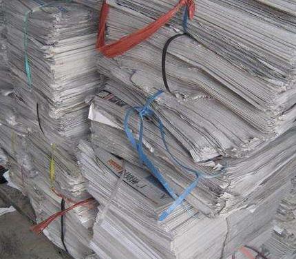 废品物资回收的用途及意义