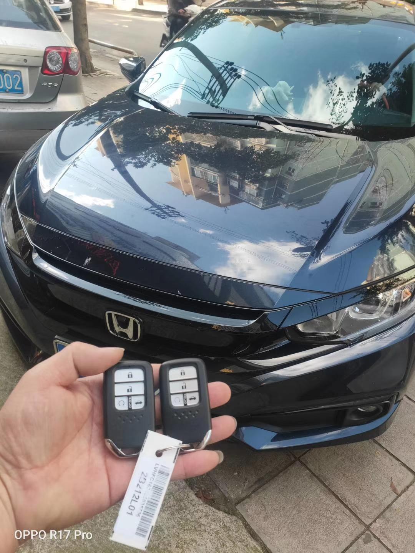 浅谈兴义配汽车钥匙需要多久?