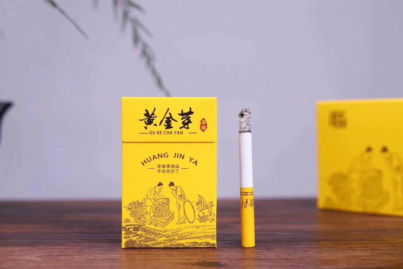 什么烟送人比较好?