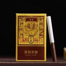 普洱茶能戒烟吗