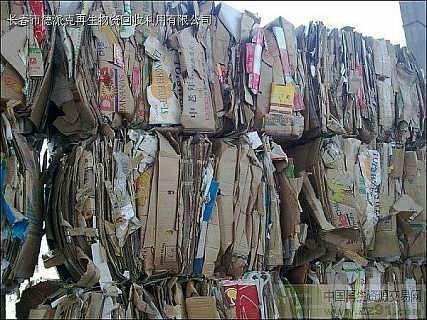 废纸回收变废为宝