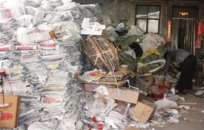 废纸回收之后是如何进行加工的
