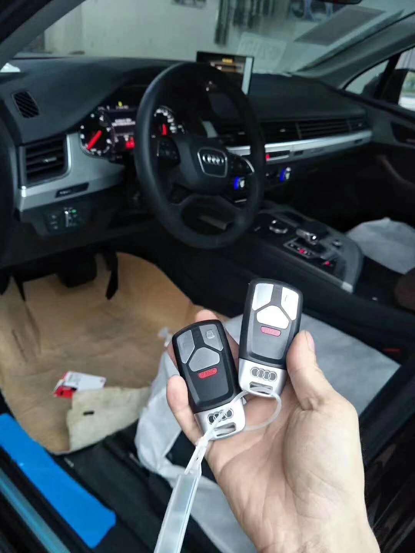 威海配汽车遥控钥匙