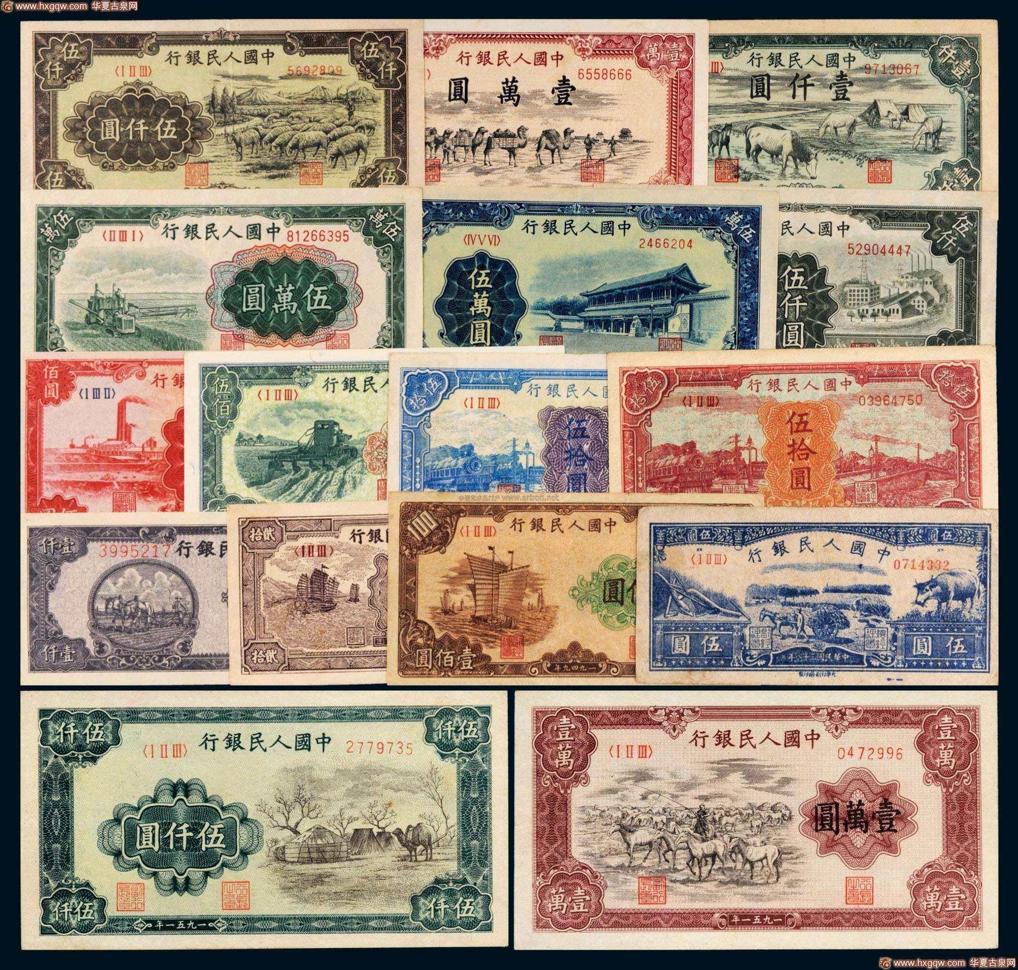 老钱币回收现在值多少钱吗?