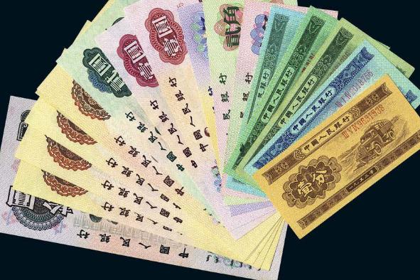 旧版纸币回收价格是多少钱吗?