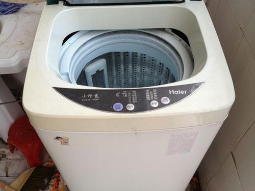 长沙海尔洗衣机售后维修
