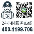 湖南快哥科技有限公司