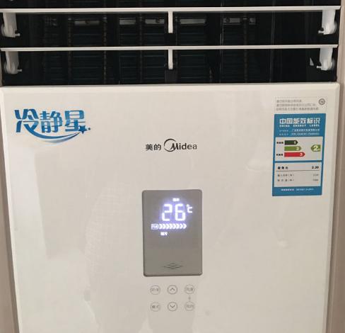 日常如何维护空调?