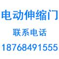 杭州振国门业