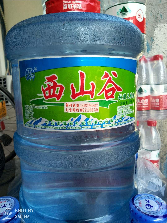 如何避免喝到假的桶装水