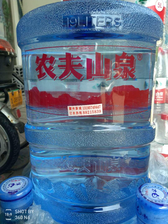 桶装水的正确饮用方式