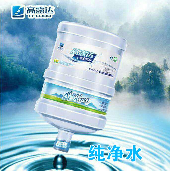 饮水机和大桶水健康、卫生问题