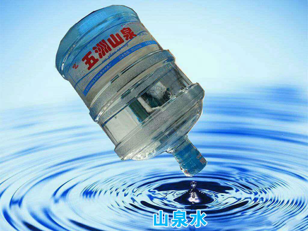 饮用水的优点