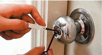 钥匙断在锁里面了怎么办