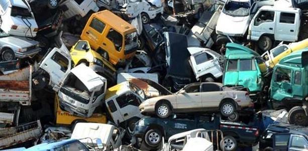 报废车拆解 汽车故障先期处置