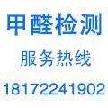 柳州市欣自然环境科技有限公司