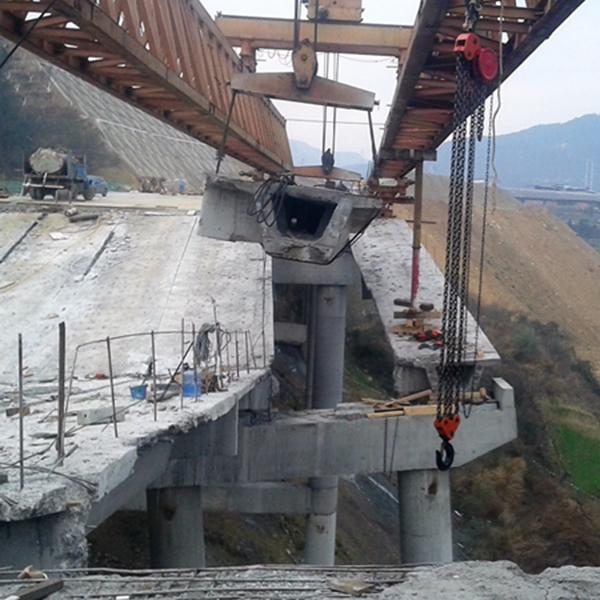 桥梁切割拆除安全基本规定