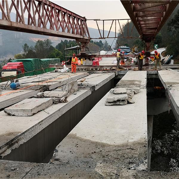 桥梁切割拆除需要的施工资质