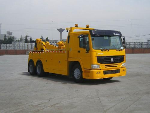 中国人保免费一次的道路救援条件