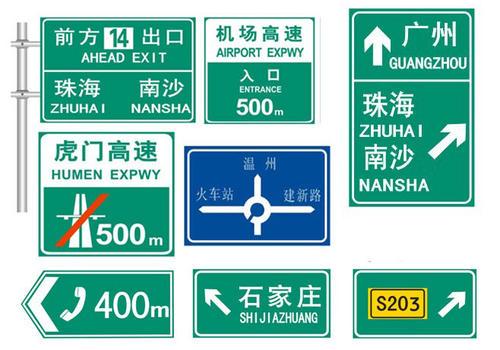 交通标志牌要定期检查