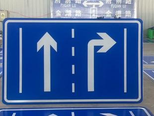 交通标志牌的作用