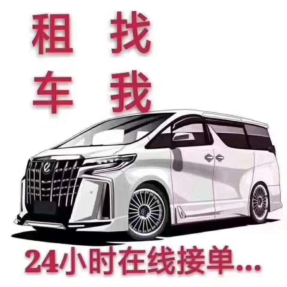 大方县安通汽车租赁服务有限公司