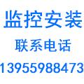 黄山歙县云隐电脑维修店