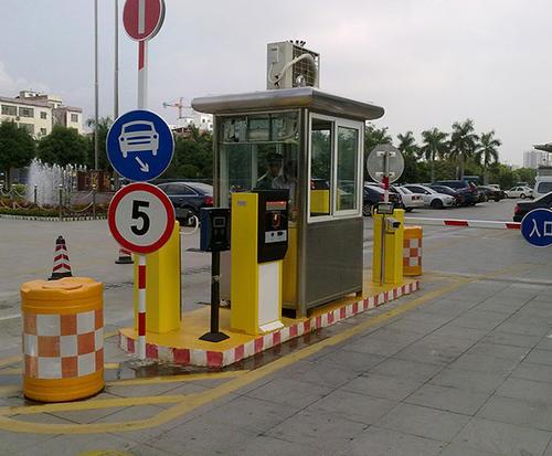 停车场系统的技术