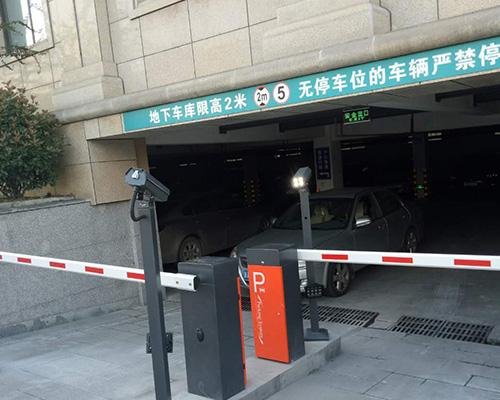 停车场车辆智能管理