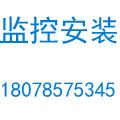 贵港市瑞安信电子科技有限公司