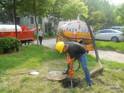 化粪池管道清理疏通注意事项