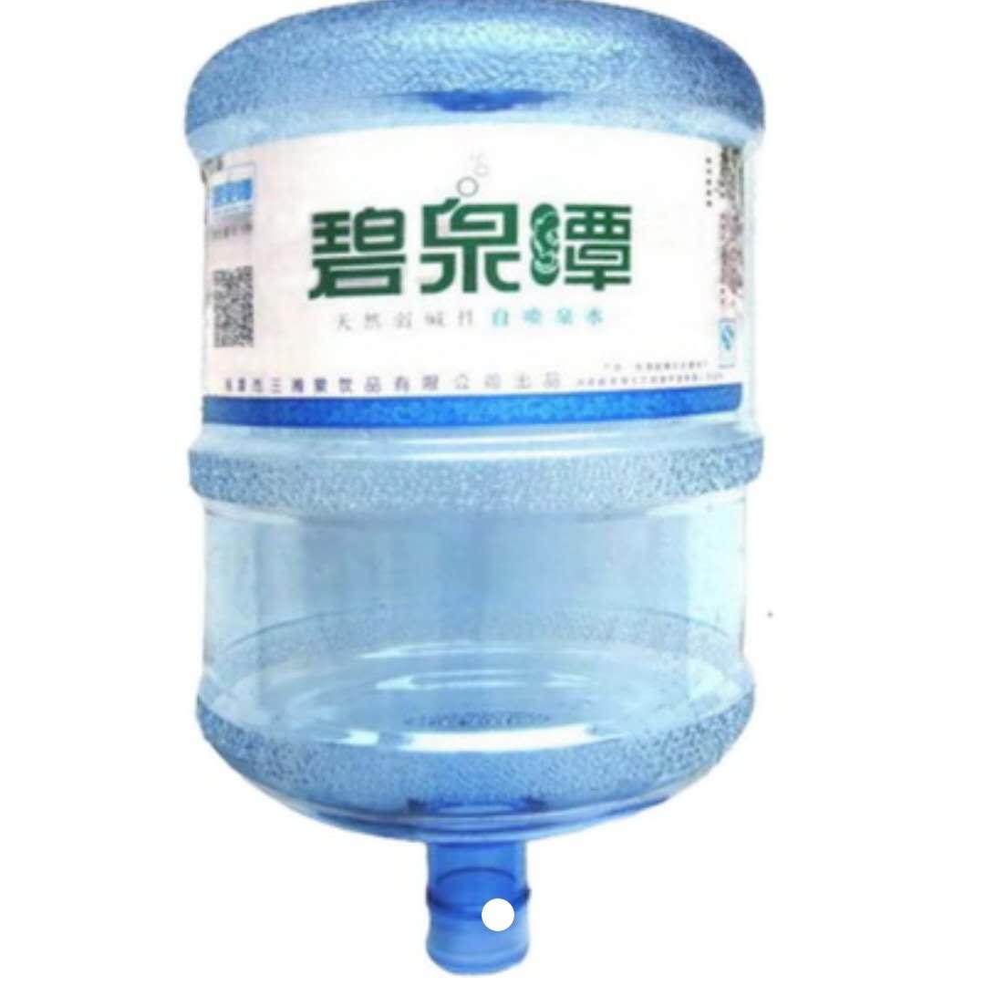 湘潭桶装水配送