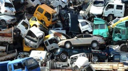 汽车报废流程