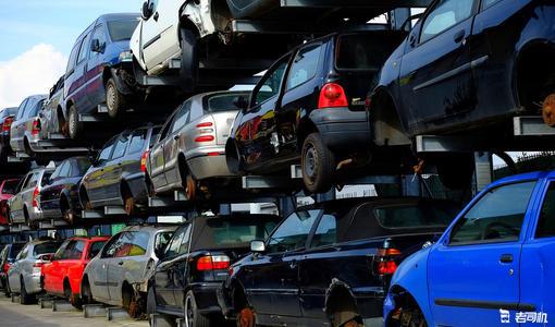 机动车强制报废标准(家用车)