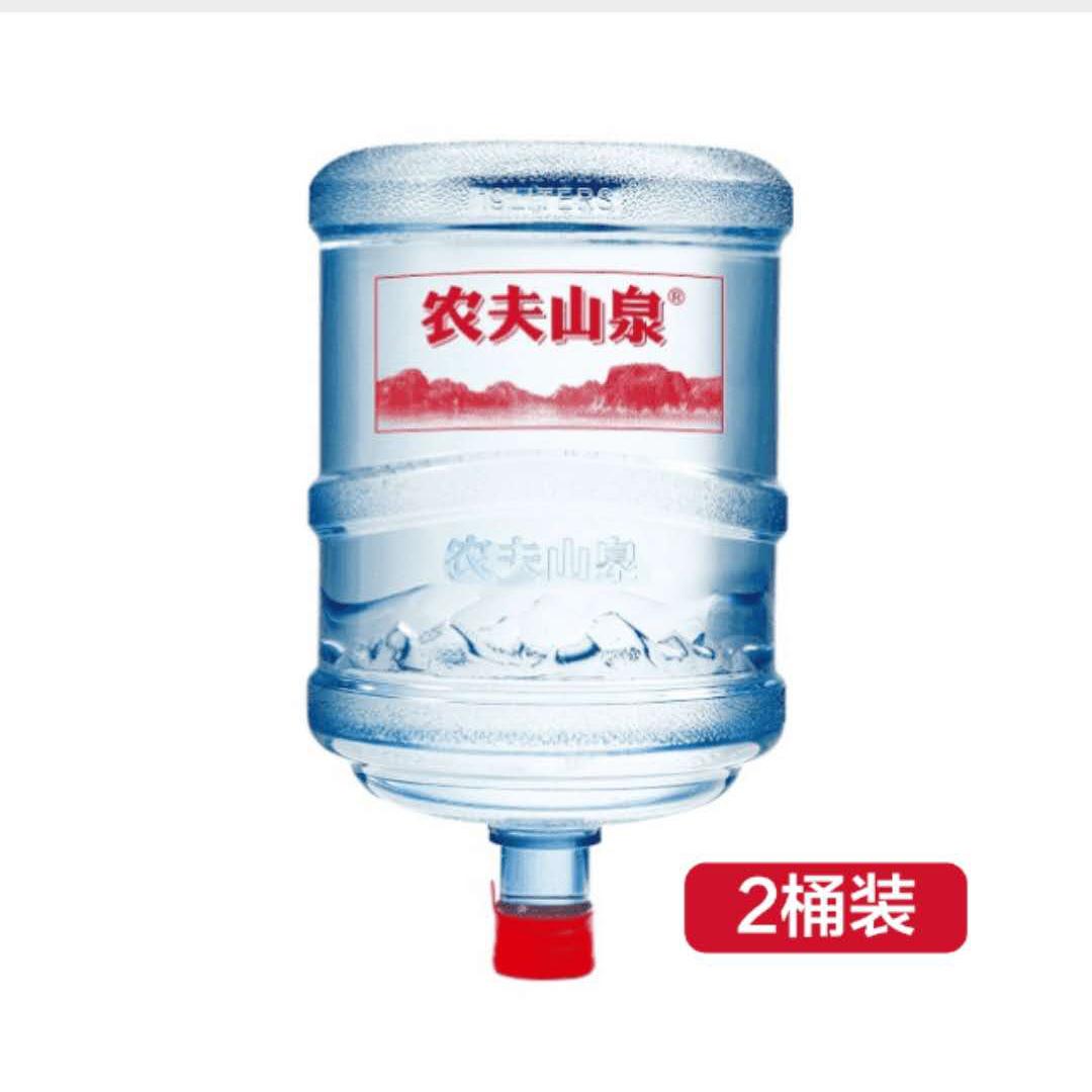 福州专业配送农夫山泉桶装水