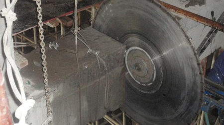 切割 钢筋混凝土工艺