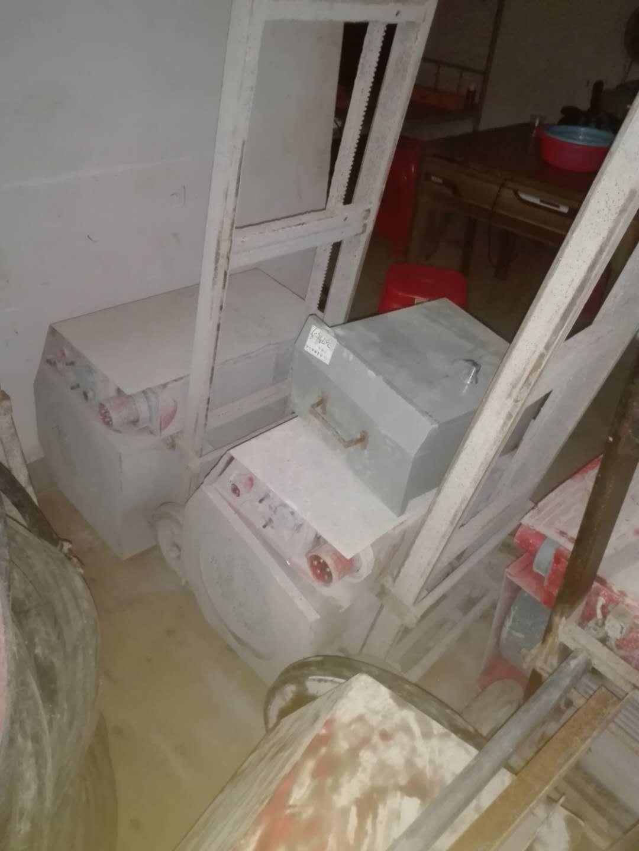 钢筋混凝土切开楼板有哪些方法呢?