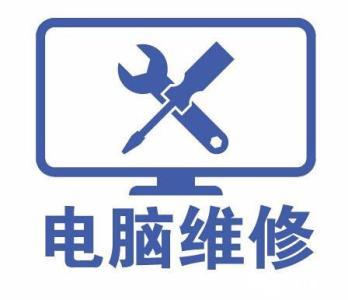 广州市海珠区金邺电脑维修部