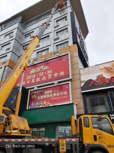 丽江吊车出租的过程中应注意哪些问题