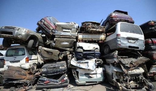 报废汽车回收利用优势