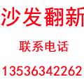 惠州众合家私厂