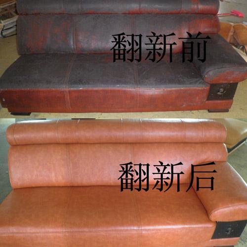 淡水沙发换皮翻新