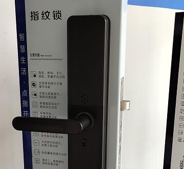 插芯门锁是发展方向