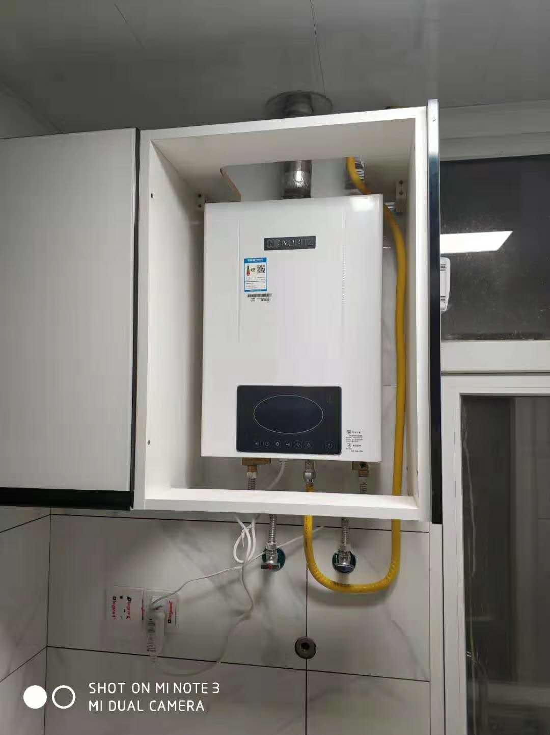 能率热水器舒适度优势