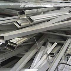 兰州新区废铝回收