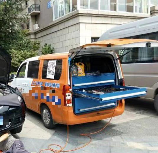 汽车维修的过程中零件分解时应做标记