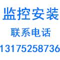浙江弘昇网络科技有限公司