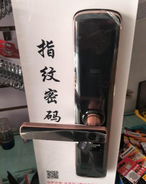 馆陶县开锁公司——如何挑选新锁具