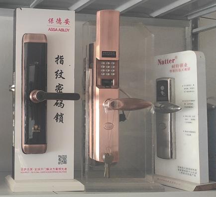 馆陶县开锁专业开指纹锁