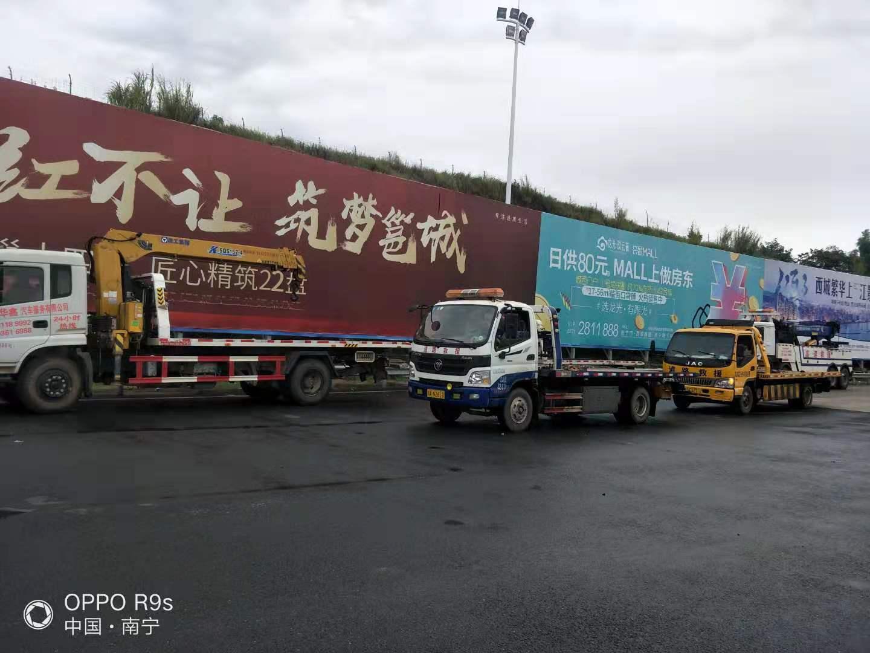 黔南道路救援——高速道路救援